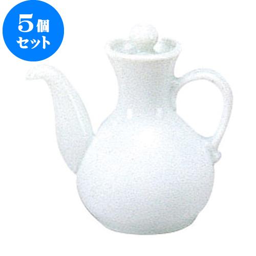 5個セット 白中華 カスター [L8.9 X S6.5 X H9.9cm 100cc]  【洋食器 モダン レストラン ウェディング バー カフェ 飲食店 業務用】
