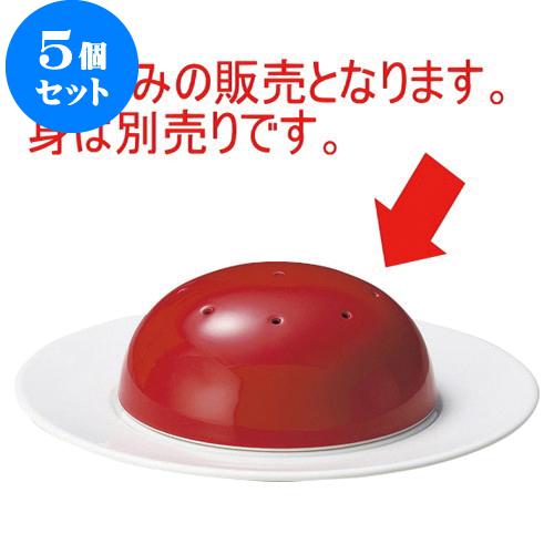 5個セット マキシム パーリー(Homura) [D14.5 X H5.9 TH7.6cm]   小鉢 小皿 ボウル スモール ボール プレート 人気 おすすめ 食器 洋食器 業務用 飲食店 カフェ うつわ 器 おしゃれ かわいい ギフト プレゼント 引き出物 誕生日 贈り物 贈答品