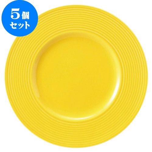 5個セット リベラ 30cmチョップ(Lemon) [D30.5 X H2.7cm] | 大皿 プレート ビック パーティ 人気 おすすめ 食器 洋食器 業務用 飲食店 カフェ うつわ 器 おしゃれ かわいい ギフト プレゼント 引き出物 誕生日 贈り物 贈答品