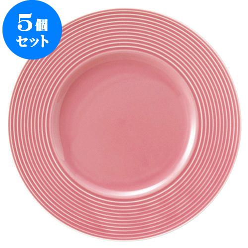 5個セット リベラ 30cmチョップ(Pink) [D30.5 X H2.7cm] | 大皿 プレート ビック パーティ 人気 おすすめ 食器 洋食器 業務用 飲食店 カフェ うつわ 器 おしゃれ かわいい ギフト プレゼント 引き出物 誕生日 贈り物 贈答品