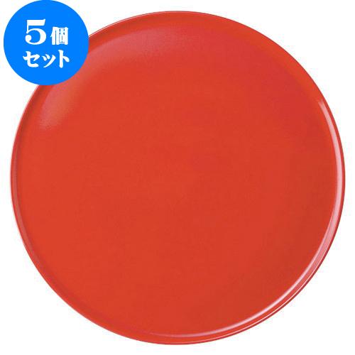 5個セット ラルジュ 27.5cmサークル(プレート(Homura)) [D27.5 X H1cm] | 大皿 プレート ビック パーティ 人気 おすすめ 食器 洋食器 業務用 飲食店 カフェ うつわ 器 おしゃれ かわいい ギフト プレゼント 引き出物 誕生日 贈り物 贈答品
