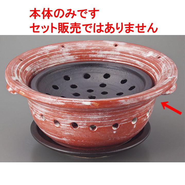 土鍋 料亭炉端コンロ 本体 赤楽 [34 x 16cm] 日本製 素材:陶器 【料亭 旅館 和食器 飲食店 業務用】