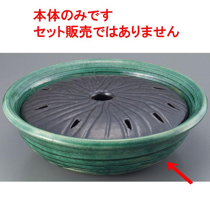 土鍋 料亭焼肉器 本体 織部 [28 x 8.5cm] 日本製 素材:陶器 【料亭 旅館 和食器 飲食店 業務用】