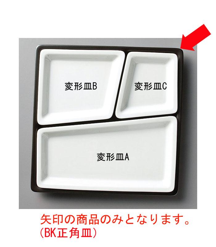 打开陶器 / 城市 BK 28 厘米正方形板 [28.2 x 28.2 x 3 厘米] 蓼订旅馆日本仪器食品商店广告杯咖啡
