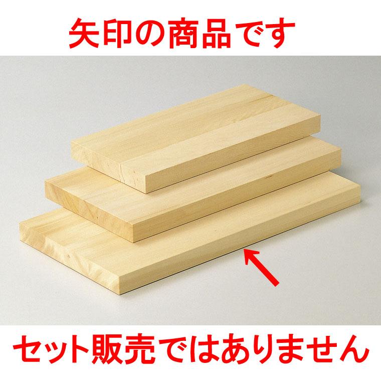 木/竹製品 木曽檜まな板(はぎ合せ) 約48x24x [3cm] 【料亭 旅館 和食器 飲食店 業務用】