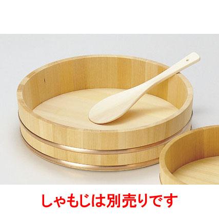 木/竹製品 椹 飯台 (銅タガ) 約2升 約D45x [11cm] 【料亭 旅館 和食器 飲食店 業務用】