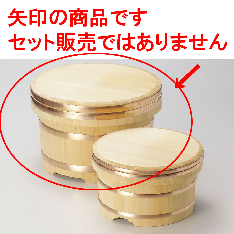 木/竹製品 椹 江戸びつ 約2升 (約D33cm) 身外寸:D33X [22.5cm] 【料亭 旅館 和食器 飲食店 業務用】