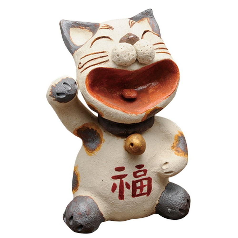 大笑い招き猫 置物(白)(大) [ H20cm ] 【 置き物 】 | 招き猫 ねこ cat 縁起物 お土産 かわいい おしゃれ 飾り 玄関飾り 開運 商売繁盛 家内安全 お守り まねきねこ プレゼント ギフト 贈り物 開店祝い