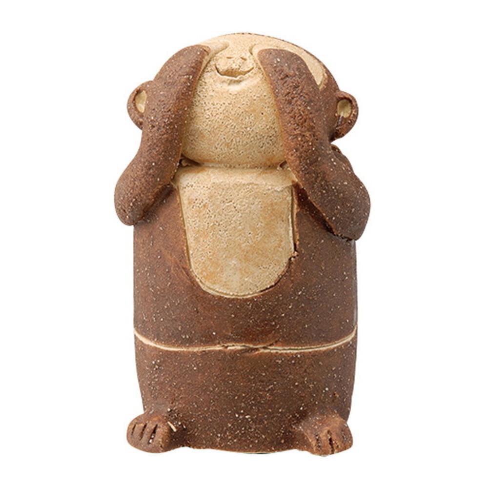 ごザル 香炉(見ザル) [ H8.5cm ] 【 香炉 】 | HANDMADE 置物 インテリア ギフト プレゼント