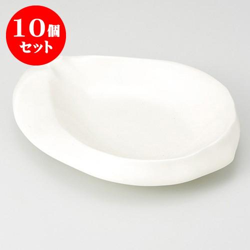 10個セット ☆ 向付 ☆ 古陶磁 ちぎり6.5皿 [ 20 x 16.3 x 3.6cm 450g ] 【 料亭 旅館 和食器 飲食店 業務用 】