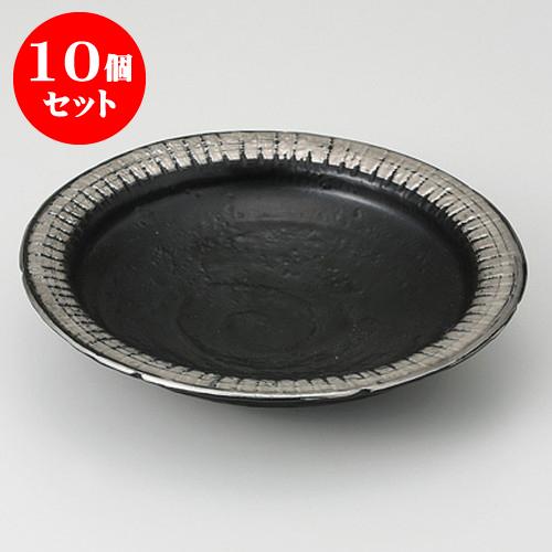 10個セット ☆ 向付 ☆ 黒釉銀巻 5.5寸浅鉢 [ 17.1 x 3.5cm 290g ] 【 料亭 旅館 和食器 飲食店 業務用 】