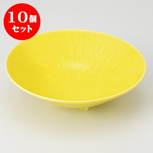 10個セット ☆ 向付 ☆ レモンイエロー とちり皿 小 [ 17.2 x 5cm 290g ] 【 料亭 旅館 和食器 飲食店 業務用 】