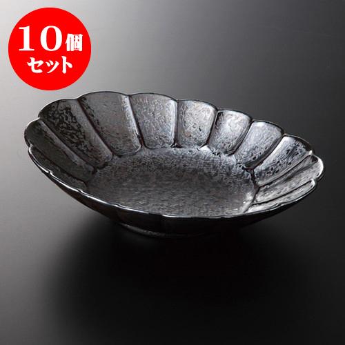10個セット ☆ 特選向付 ☆ 黒結晶 花型楕円鉢 [ 22.4 x 16.8 x 5cm 390g ] 【 料亭 旅館 和食器 飲食店 業務用 】
