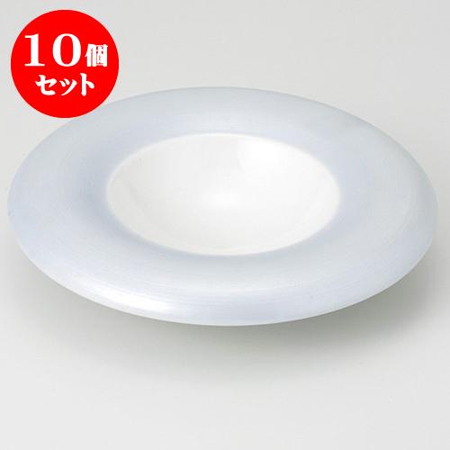 10個セット ☆ 向付 ☆ パールグレー カルデラ型皿 [ 20.6 x 4.5cm 615g ] 【 料亭 旅館 和食器 飲食店 業務用 】