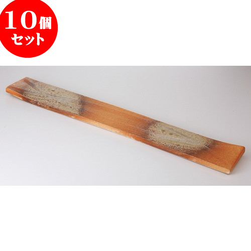 10개 세트☆특선성입명☆회취특징 빗자국접시[ 71 x 9.8 x 3.5 cm 2800 g ]