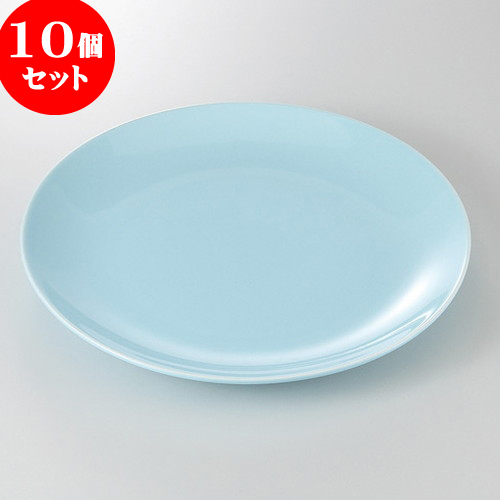10個セット ☆ 盛込皿 ☆ 青地 10.0皿 [ 32 x 3cm ] 【 料亭 旅館 和食器 飲食店 業務用 】