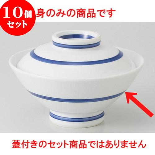 10個セット ☆ 茶碗 ☆ 一本線 のり茶(身) [ 14.5 x 6.7cm 310g ] 【 料亭 旅館 和食器 飲食店 業務用 】