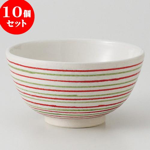 10個セット ☆ 茶碗 ☆ 色線引き 茶碗 [ 11.4 x 6.1cm 180g ] 【 料亭 旅館 和食器 飲食店 業務用 】