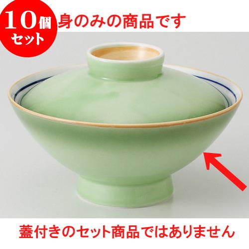 10個セット ☆ 茶碗 ☆ 緑彩 のり茶(身) [ 14.6 x 6.5cm 330g ] 【 料亭 旅館 和食器 飲食店 業務用 】