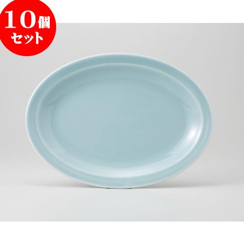 10個セット ☆ 中華オープン ☆ 青磁 12