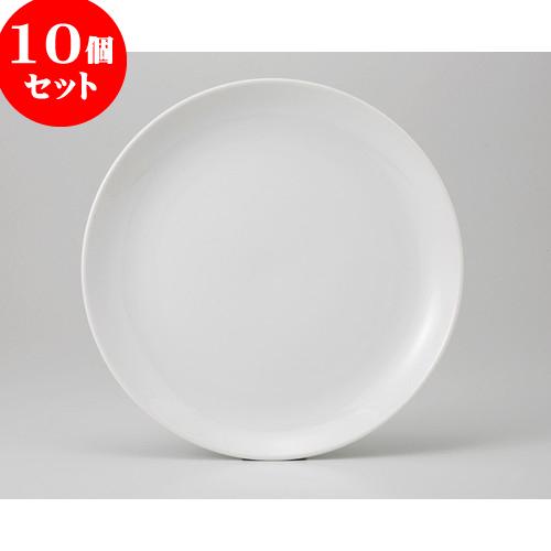 10個セット ☆ 中華オープン ☆ 白中華 11