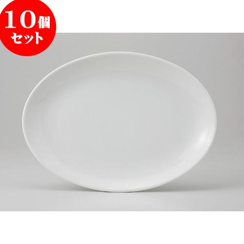 10個セット ☆ 中華オープン ☆ 白中華 9