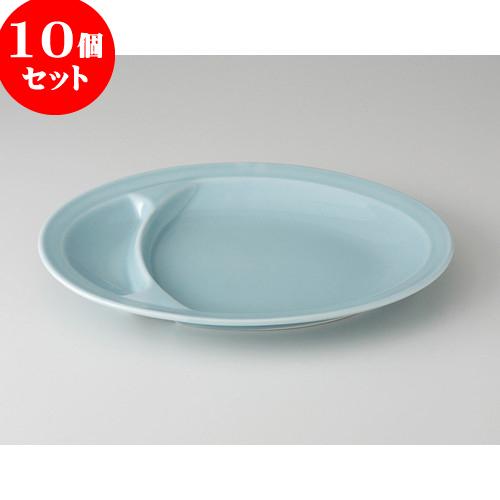 10個セット ☆ 中華オープン ☆ 青磁 10