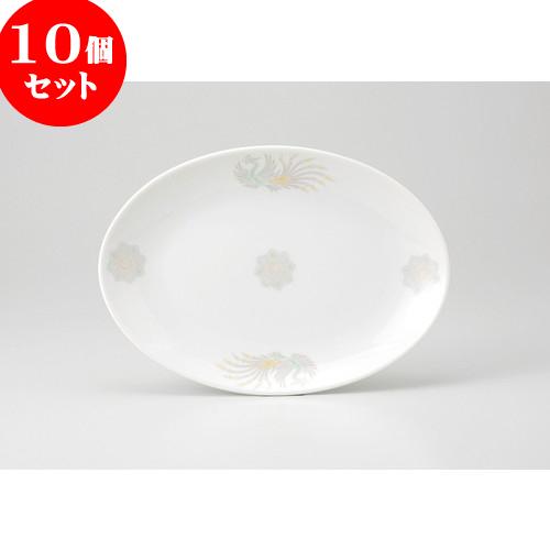 10個セット ☆ 中華オープン ☆ 新北京 8