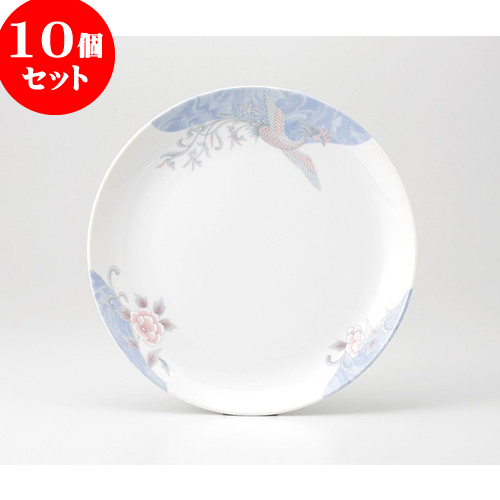 10個セット ☆ 中華オープン ☆ 新飛翔 7 1/2