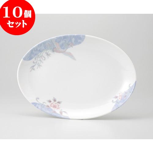 10個セット ☆ 中華オープン ☆ 新飛翔 10