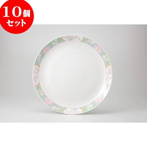 10個セット ☆ 中華オープン ☆ 新四君子 8 1/2