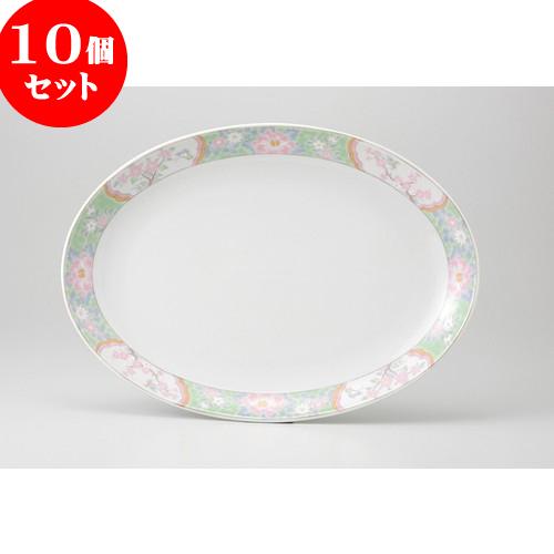 10個セット ☆ 中華オープン ☆ 新四君子 9