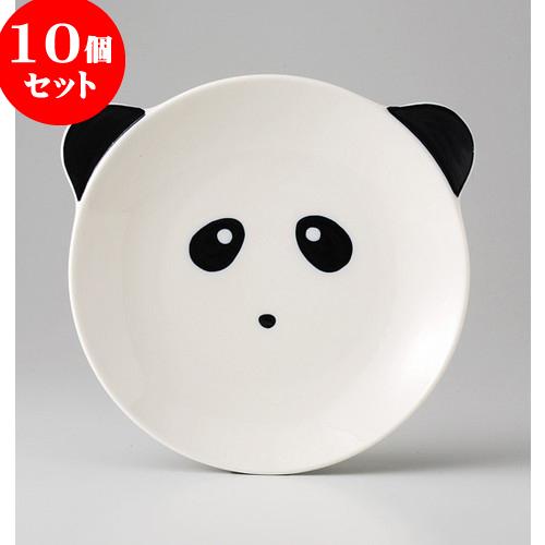 10個セット ☆ カフェスタイル ☆ PANDA パン皿 [ 17.2 x 2.5cm 290g ] 【 子ども用 食器 飲食店 業務用 かわいい パンダ 】
