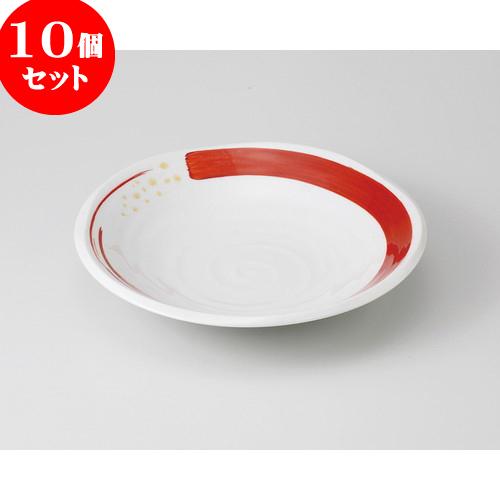 10個セット ☆ 麺皿 ☆ 赤渦しぶき 8.0深皿 [ 24.3 x 5cm 670g ] 【 料亭 旅館 和食器 パスタ 飲食店 業務用 】