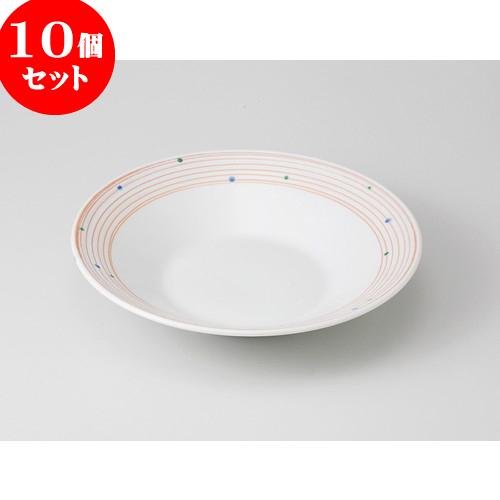 10個セット ☆ 麺皿 ☆ メロディー 8.0深皿 [ 24.3 x 5cm 625g ] 【 料亭 旅館 和食器 パスタ 飲食店 業務用 】