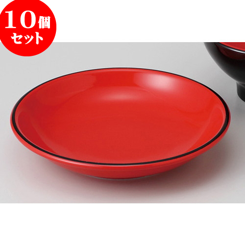 10個セット ☆ つけ麺 ☆ B&R 21cm深皿 [ 21.3 x 4.2cm 1250cc 420g ] 【 そば処 旅館 和食器 飲食店 業務用 】