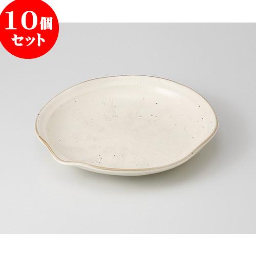 10個セット ☆ 麺皿 ☆ 粉引釉彫込 8.0片押皿 [ 25 x 4cm 700g ] 【 料亭 旅館 和食器 パスタ 飲食店 業務用 】