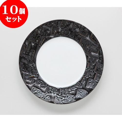 10個セット ☆ Japanese modern ☆ ガブル 11