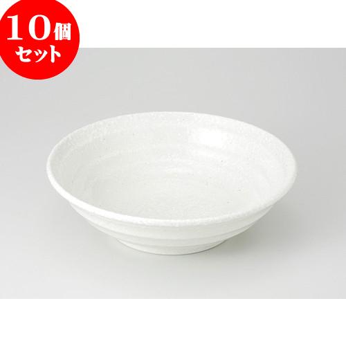 10個セット ☆ 麺皿 ☆ 渦白 麺鉢(大) [ 24 x 6.8cm 710g ] 【 料亭 旅館 和食器 パスタ 飲食店 業務用 】