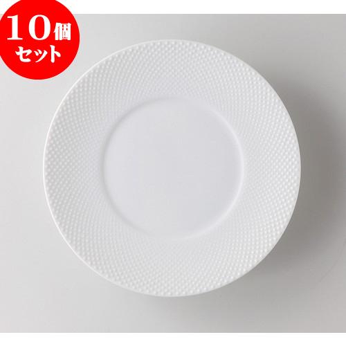 10個セット ☆ 洋陶オープン ☆ ビーデッド 9