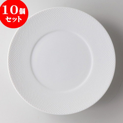 10個セット ☆ 洋陶オープン ☆ ビーデッド 11