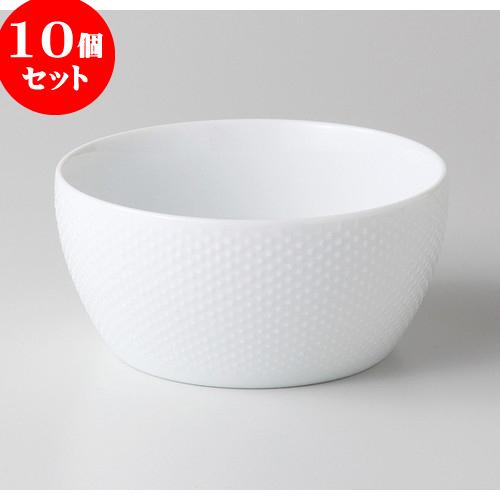 10個セット ☆ 洋陶オープン ☆ ビーデッド 5 1/2