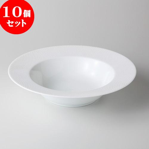 10個セット ☆ 洋陶オープン ☆ ビーデッド 12