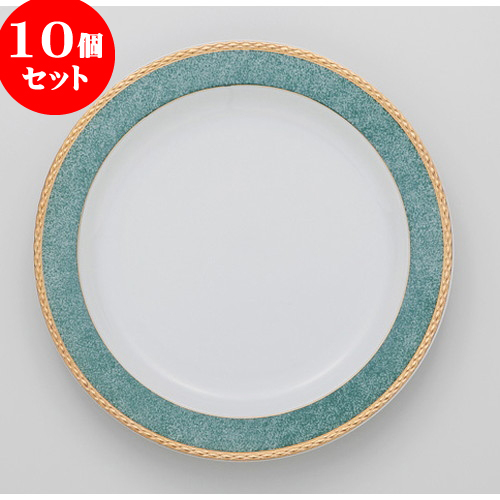 10個セット ☆ アーバンカフェ ☆ うららグリーン 10