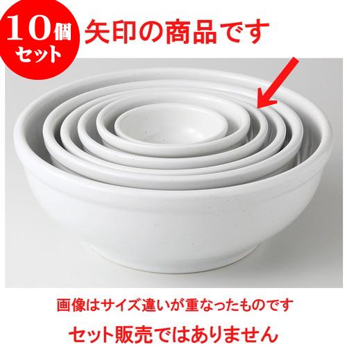 10個セット ☆ 洋陶オープン ☆ ギャラクシー 6