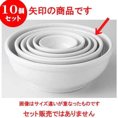 10個セット ☆ 洋陶オープン ☆ ギャラクシー 9