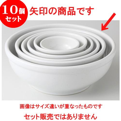 10個セット ☆ 洋陶オープン ☆ ギャラクシー 11