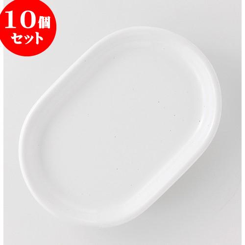 10個セット ☆ 洋陶オープン ☆ ギャラクシー 10