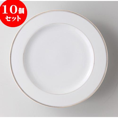 10個セット ☆ 洋陶オープン ☆ トリプルプラ 10