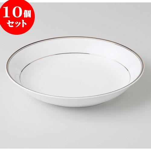 10個セット ☆ 洋陶オープン ☆ トリプルプラ 7
